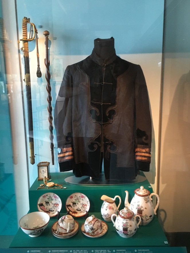 seaman' s jacket